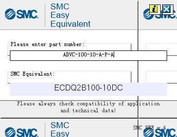 SMC与其他气动品牌的型号自动替换