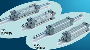 SMC新欧标气缸C96/CP96